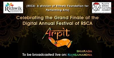 Arpit Grand Finale Featured Image