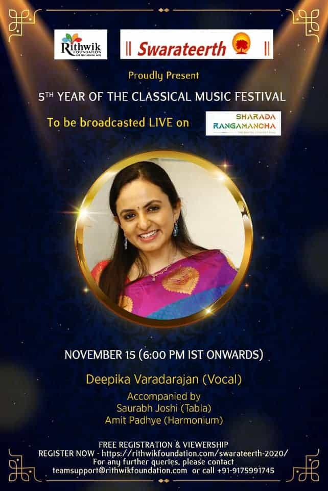 Swarateerth 2020 - Deepika V